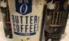 【ホライズンのオススメ! №187】ファミマ限定 MCTオイル使用「バターコーヒー」