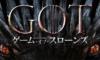 【ホライズンのオススメ! № 235】ゲーム・オブ・スローンズ