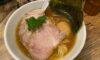 【ホライズンのオススメ!№270】おすすめ煮干しラーメン